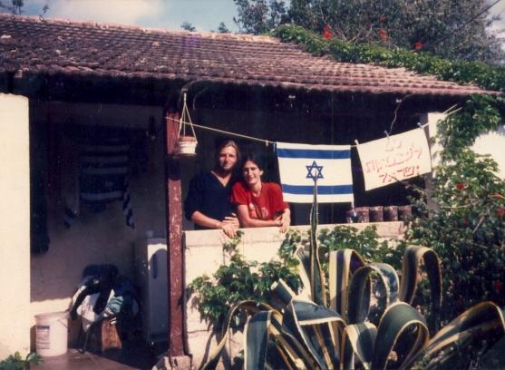 rarray israel